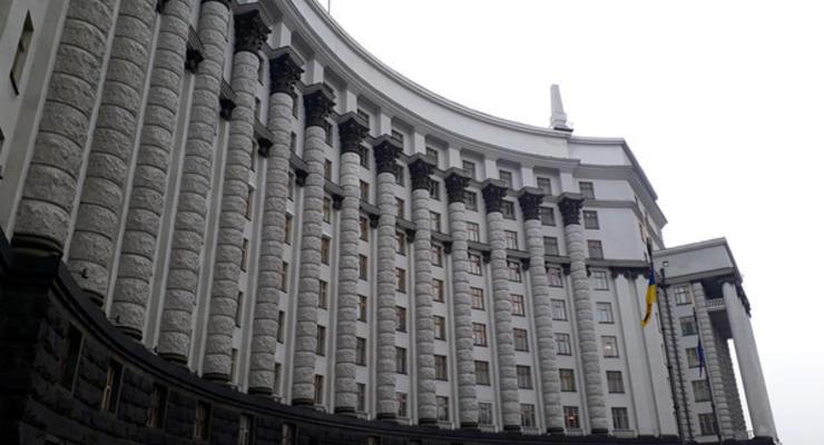 Украина и МВФ завершают обсуждение проекта госбюджета-2021 - Минфин