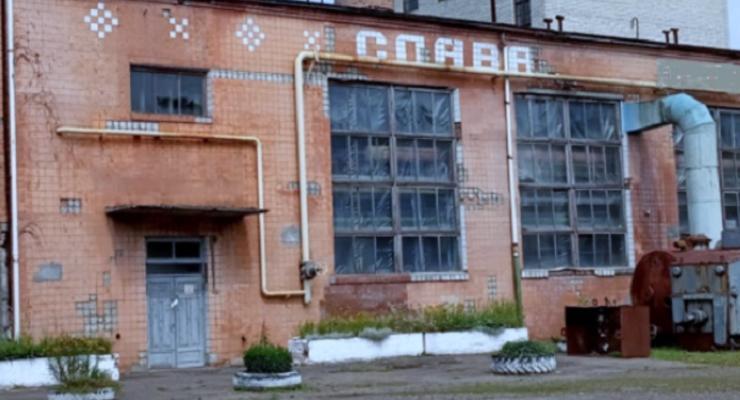Еще один завод Укрспирта ушел с молотка: Подробности
