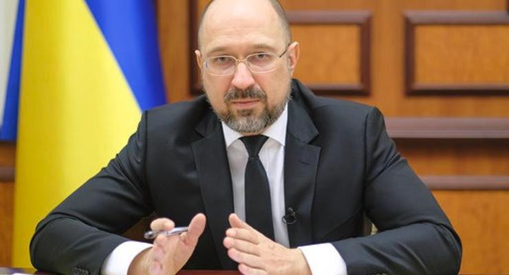 Шмыгаль пригласил турецких инвесторов к приватизации украинских предприятий