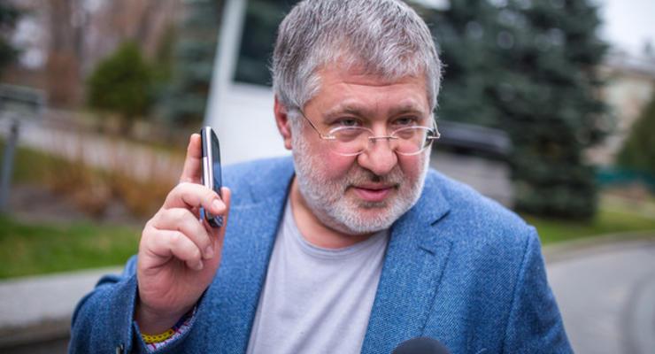 Ощадбанк VS Коломойский: Компенсации за Крым под вопросом
