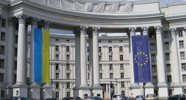 """""""Ничего страшного"""": вице-премьер - о переносе встречи Украина-ЕС"""