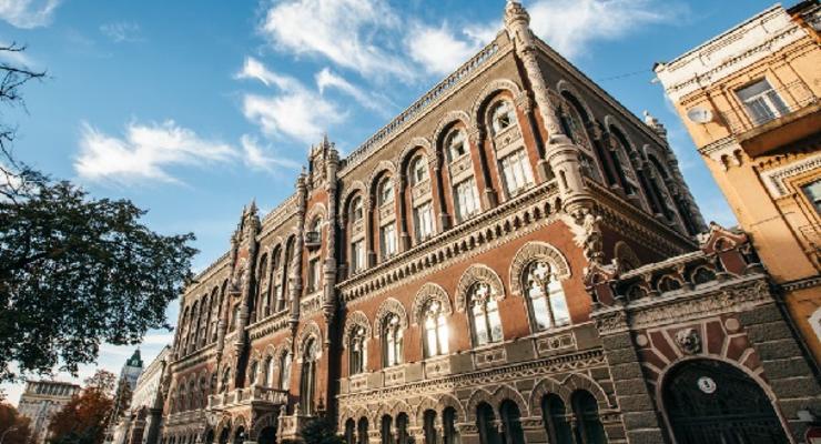 НБУ предоставил рефинанс шести банкам почти на 1 млрд грн