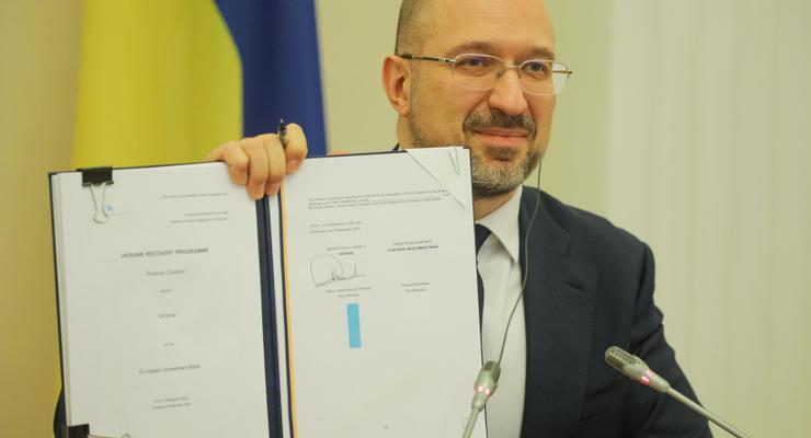 Украина и Европейский инвестиционный банк подписали договора на 640 млн евро