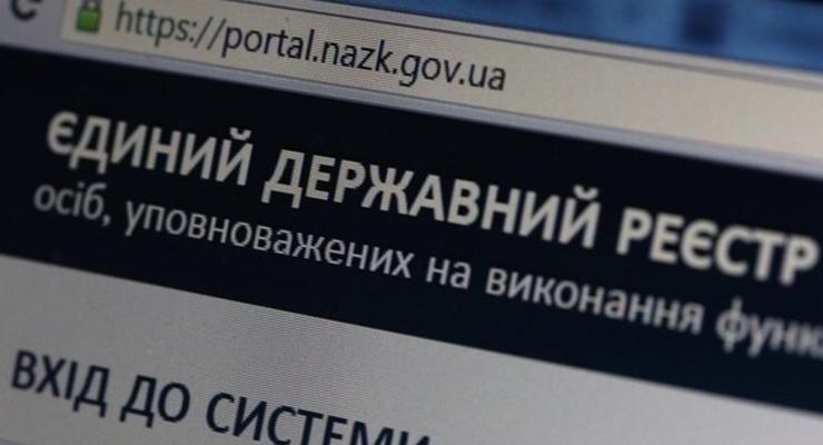 В НАПК раскритиковали новый закон о лжи в декларациях