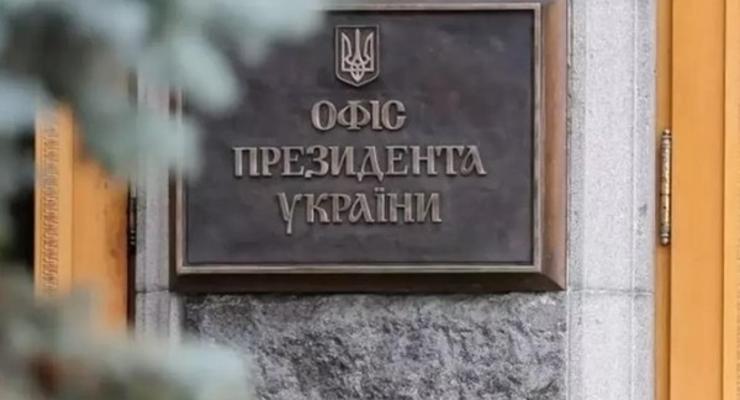 """У Зеленского отреагировали на новые """"вертикали подчинения"""" в НБУ"""