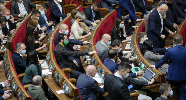 Рада изменила Бюджетный кодекс Украины: Детали