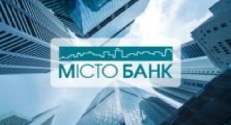 Мисто Банк выводят с рынка: Подробности