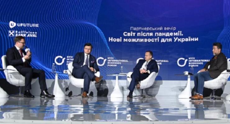 В МИДе назвали три приоритета внешней экономики Украины на 10 лет