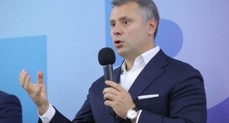 Витренко подал декларацию кандидата на должность в Минэнерго