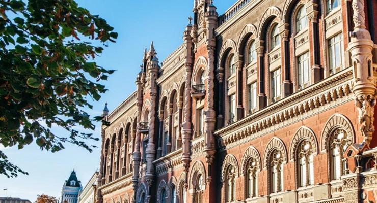 В НБУ назвали основной фактор падения экономики Украины в 2020 году