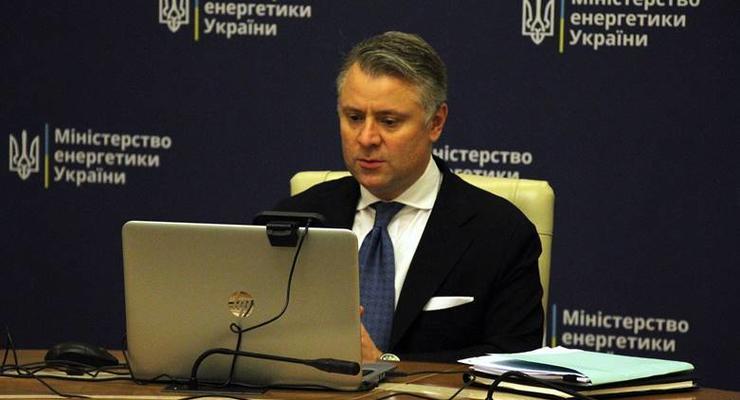 Витренко рассказал главе Миссии МВФ о приоритетах Украины