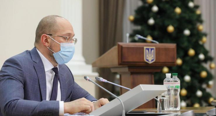 Шмыгаль рассказал, как удалось избежать существенного падения экономики