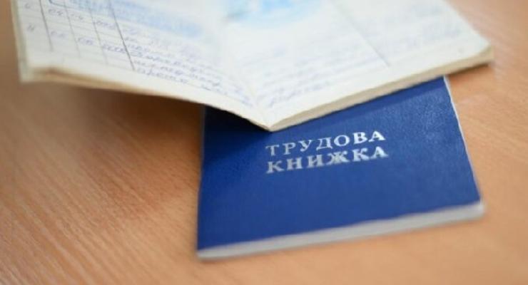 Названо число украинцев, работающих без трудовой книжки