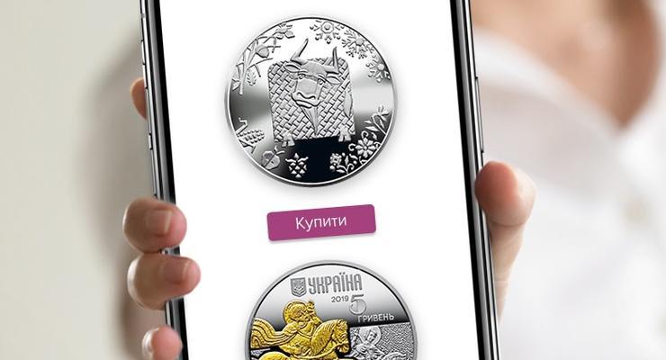 НБУ запустил интернет-магазин памятных монет: Подробности