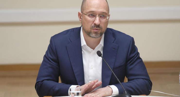 Прямого импорта российских энергоресурсов в Украину не будет - Шмыгаль