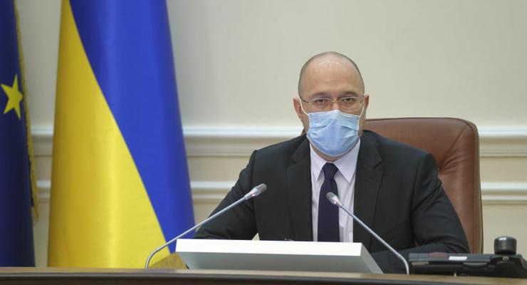 Фондовый рынок в Украине: В Кабмине подпишут меморандум