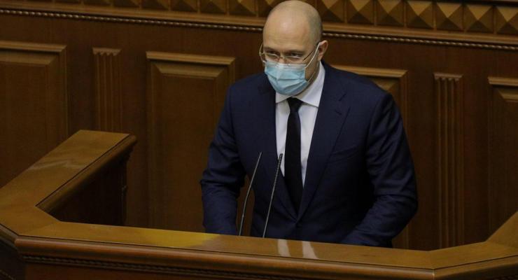 Шмыгаль рассказал, будет ли Украина покупать российский газ