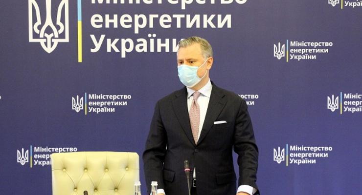 Витренко рассказал, когда украинцы получат платежки со сниженной ценой на газ