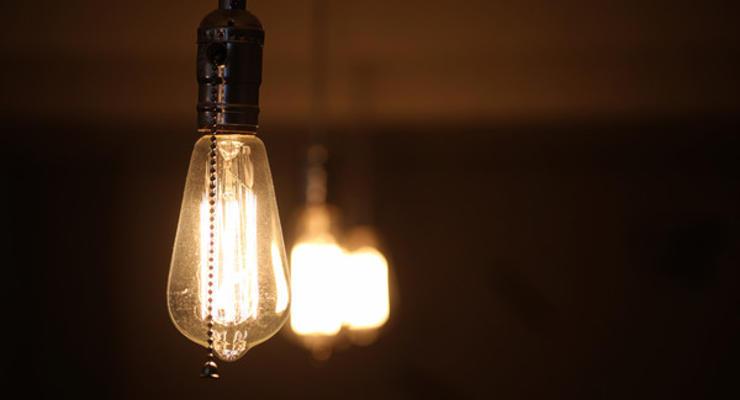 В Украине могут вернуть спецтариф на электроэнергию: Подробности