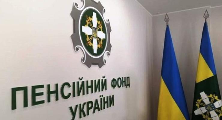 Пенсионный фонд Украины в январе не досчитался более 2 млрд грн
