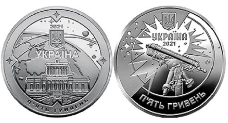 В Украине появятся две новые памятные монеты