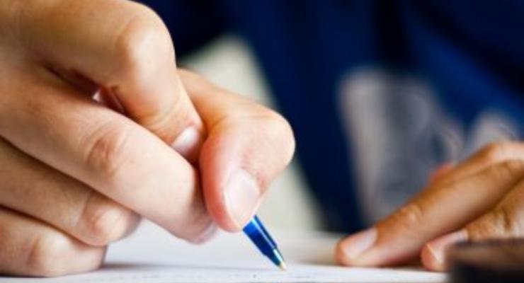 Декларирование-2021: в ГНС назвали суммы, о которых украинцы отчитались в январе