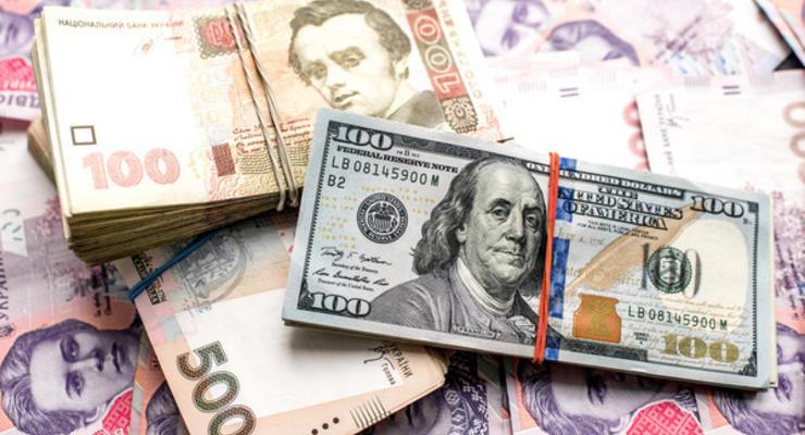 Курс валют на 11.02.2021: гривна сдает позиции