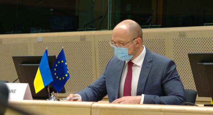 Шмыгаль в Брюсселе назвал основные приоритеты Украины