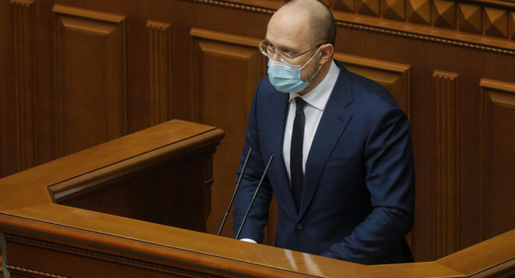 Шмыгаль в Раде рассказал, что будет в Украине с субсидиями