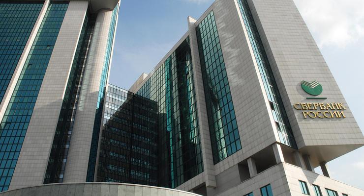 Российский Сбербанк взыскал с Укрзализныци $56 млн: Подробности