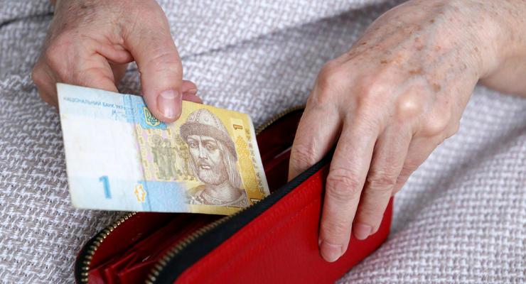 Компенсации украинским пенсионерам старше 75 лет по 400 грн отложили