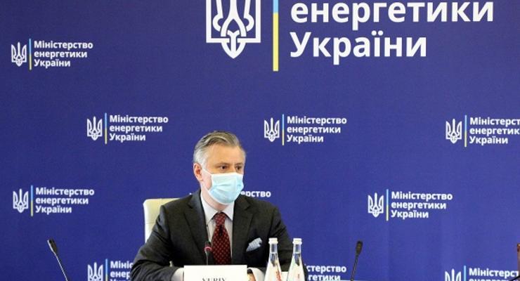 Кандидатуру Витренко могут снова вынести на голосование - Слуга народа
