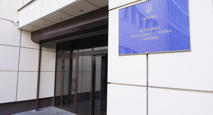 В ГФС сообщили, когда заработает Бюро экономической безопасности