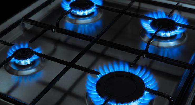 Нафтогаз назвал мартовскую цену на газ для украинцев
