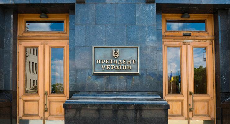 У Зеленского сказали, когда ожидают деньги МВФ