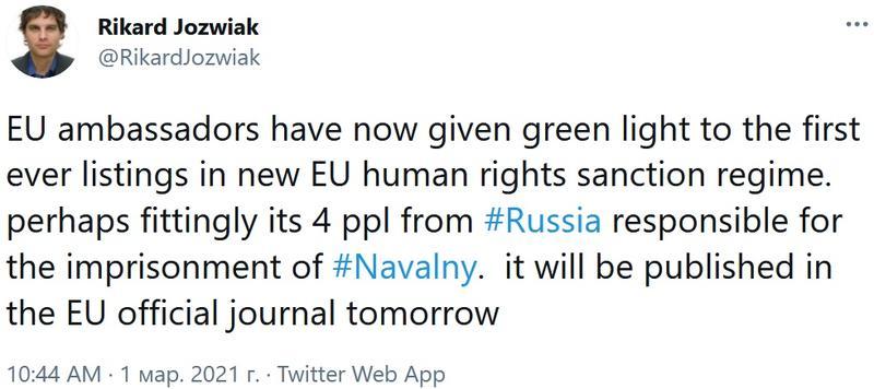 Евросоюз подготовил новые санкции против России - СМИ / twitter.com/RikardJozwiak