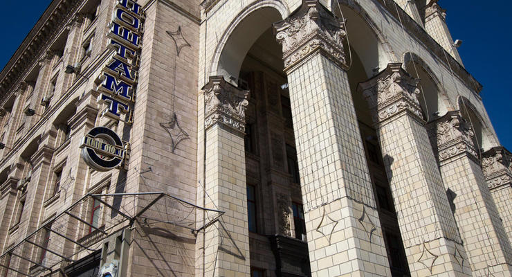 В Укрпочте рассказали, что будет со зданием киевского Главпочтамта