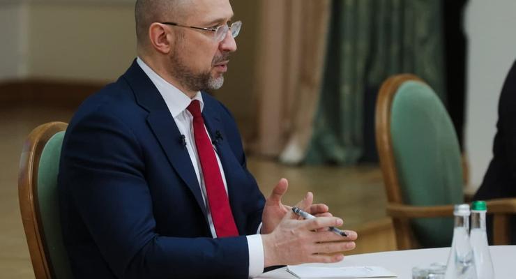 Шмыгаль рассказал, что будет с ценами на продукты в Украине