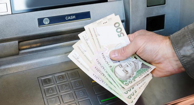 Кредиты для украинцев станут дешевле: Подробности