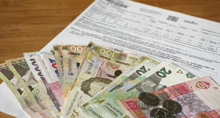 """Оплата услуг ЖКХ: льготников хотят внести в """"реестр"""""""