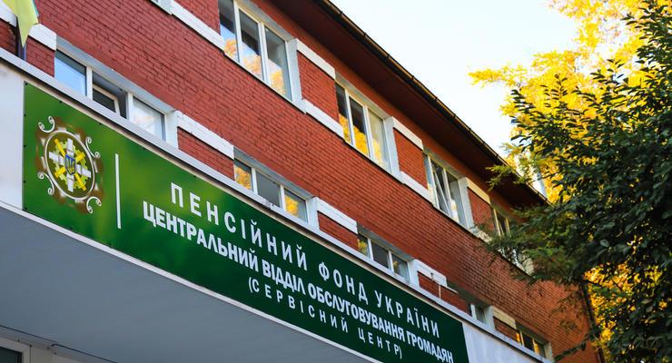 В Украине может появиться новый вид пенсий: Подробности