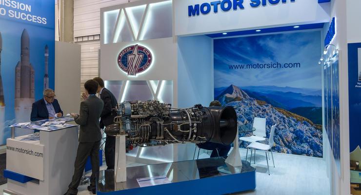 Мотор Сич национализируют: Зеленский подписал указ
