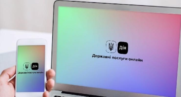 """""""Дія"""" запускает """"Статичный QR"""" для бизнесменов: Детали"""