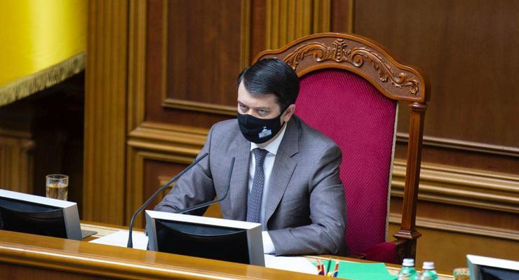 Декларация Разумкова: Спикер хранит 28 миллионов наличными
