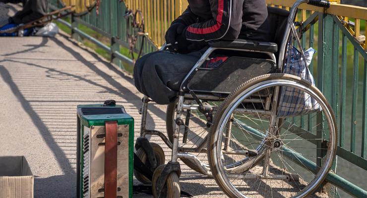 Льготы людям с инвалидностью: Кабмин упростил получение помощи