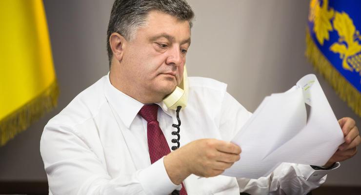 Декларация Порошенко: Заработал 222 млн грн
