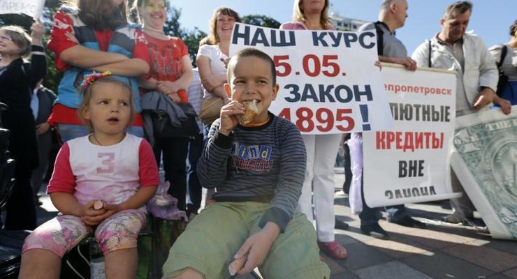 Украинцам реструктуризируют долги по валютным кредитам