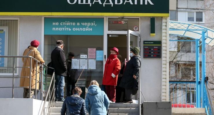 Украинцы могут потерять 100% гарантию по депозитам Ощадбанка