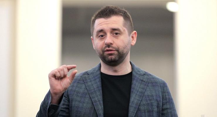 """Арахамия признался, что """"потерял"""" 400 незадекларированных биткоинов"""