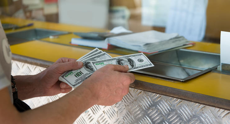 Курс валют на 21.04.2021: Гривна стабилизировалась